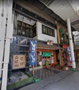 【武蔵新城駅徒歩2分 1-2F 商店街沿いの一括貸し店舗物件(30338)】