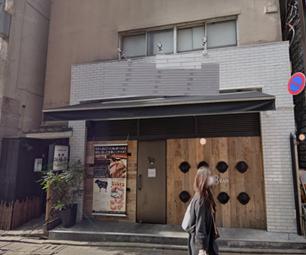 赤坂駅徒歩3分 B1-1F みすじ通り沿い!焼肉店居抜きの一括貸し店舗物件(33284)【重飲食可】外観