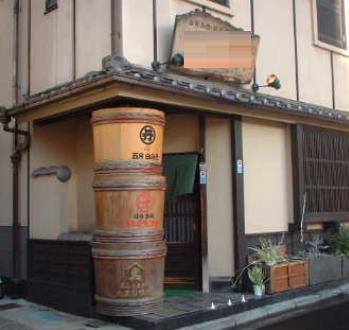 飯田橋駅徒歩3分 1-3F 駅近!お好み焼き屋の居抜き路面物件(34472)【飲食可】外観
