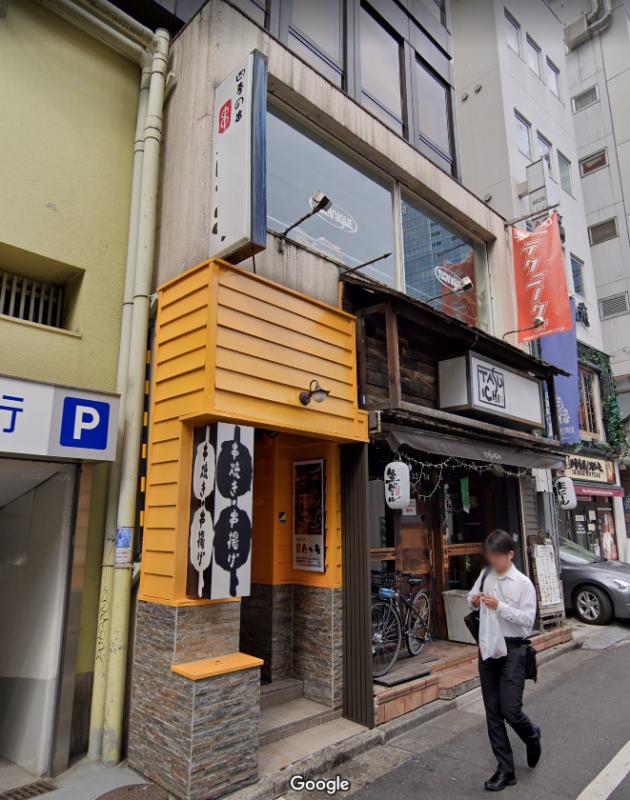 渋谷駅徒歩5分 B1F センター街!串揚げ屋居抜き店舗物件(35092)【飲食可】外観