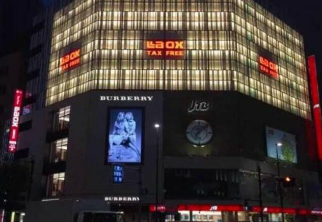 新宿三丁目駅徒歩2分 5F 新宿通り×明治通り!角地店舗物件(35160)【重飲食可】外観