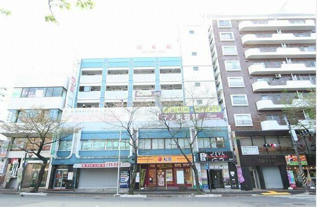 鷺沼駅徒歩1分 B1F 駅至近!店舗物件(35266)【重飲食可】外観