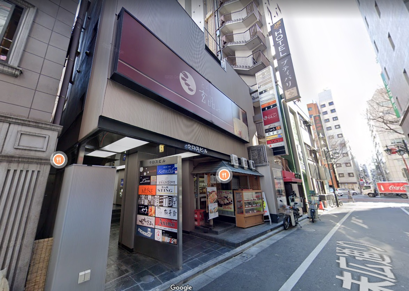 新宿三丁目駅徒歩1分 B1F 駅至近!レストラン居抜き店舗物件(35302)【重飲食可】外観