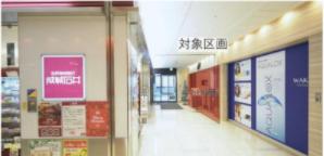 府中駅徒歩1分 2F 12月末まで賃料無料!駅改札階からアプローチ可能階!(35304)【飲食可】外観