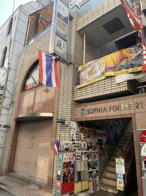 赤坂駅徒歩3分 1F 和食店居抜き店舗物件(35365)【飲食可】外観