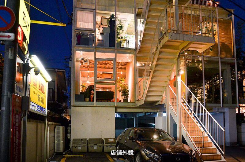 【フィル・パーク表参道 B号室】