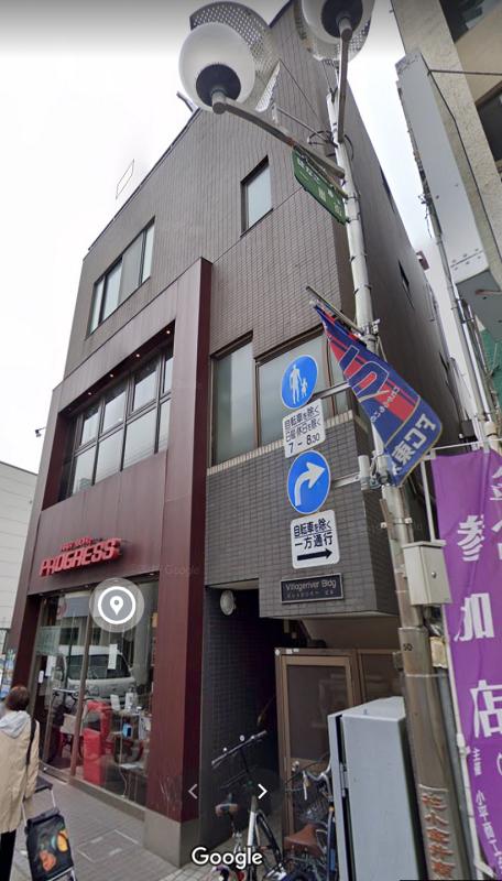 花小金井駅 徒歩2分 スケルトン物件 【何業も可】外観