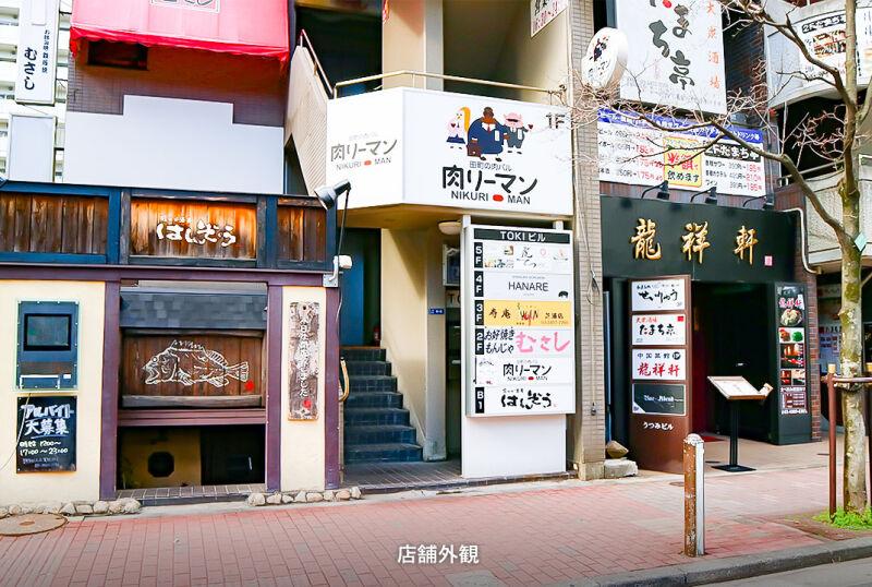 TOKIビル外観