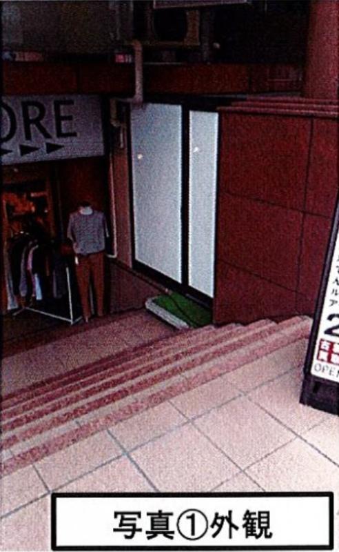 中村橋駅 徒歩1分 現況:サービス(その他) その他居抜き物件 【軽飲食・物販・サービス可能】外観