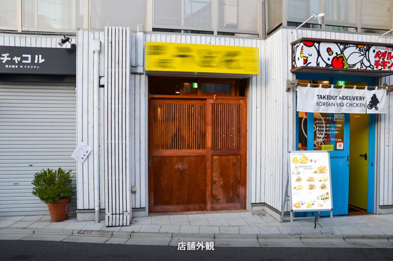 【ミラエル練馬西口 102号室】