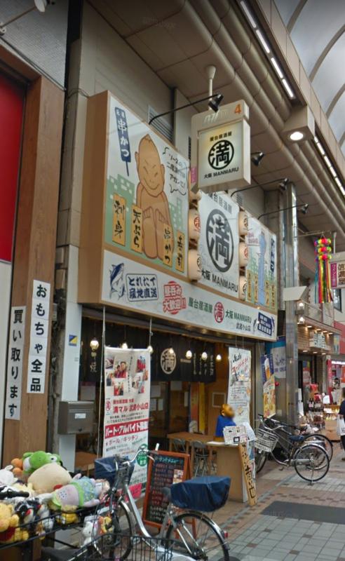 武蔵小山駅 徒歩6分 スケルトン物件 【何業も可】外観