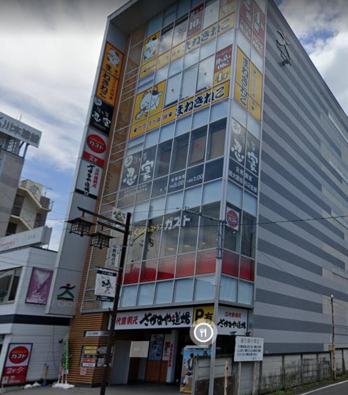 本川越駅 徒歩3分 スケルトン物件 【飲食・物販・サービス可/重飲食も可】外観