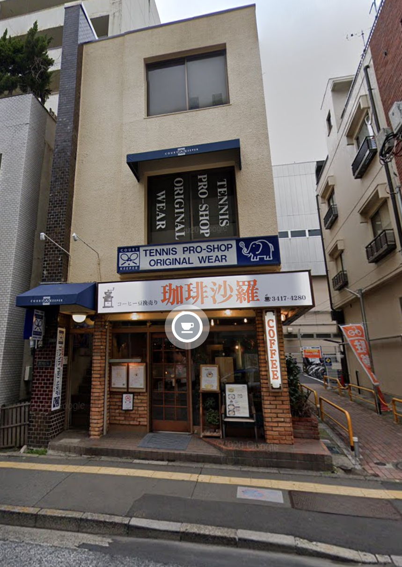 成城学園前駅 徒歩1分 現況:カフェ 飲食居抜き物件 【何業も可】外観
