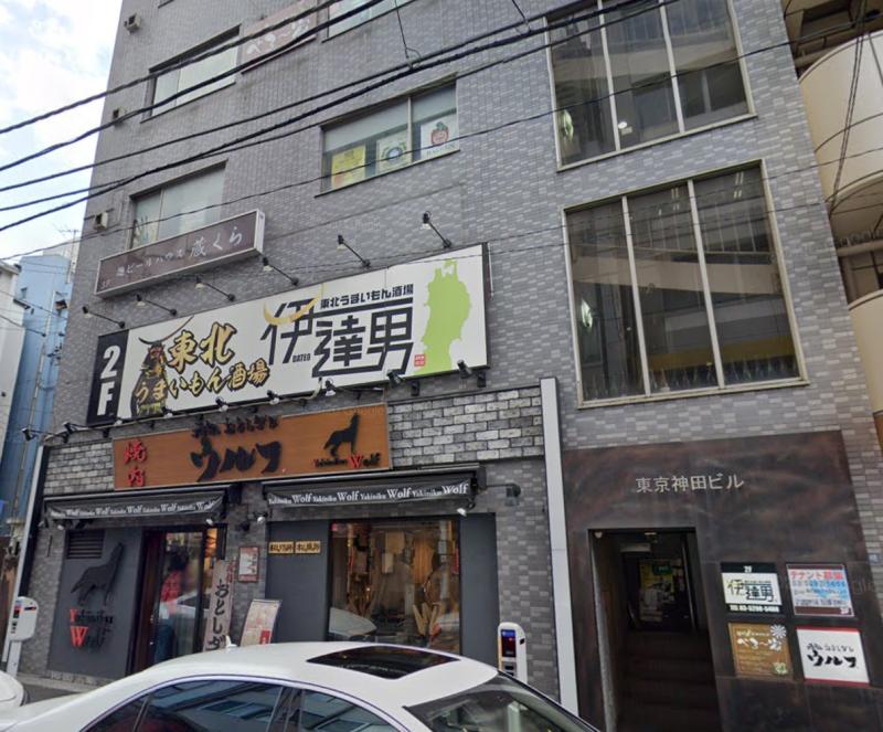 神田駅 徒歩2分 現況:居酒屋 飲食居抜き物件 【何業も可】外観