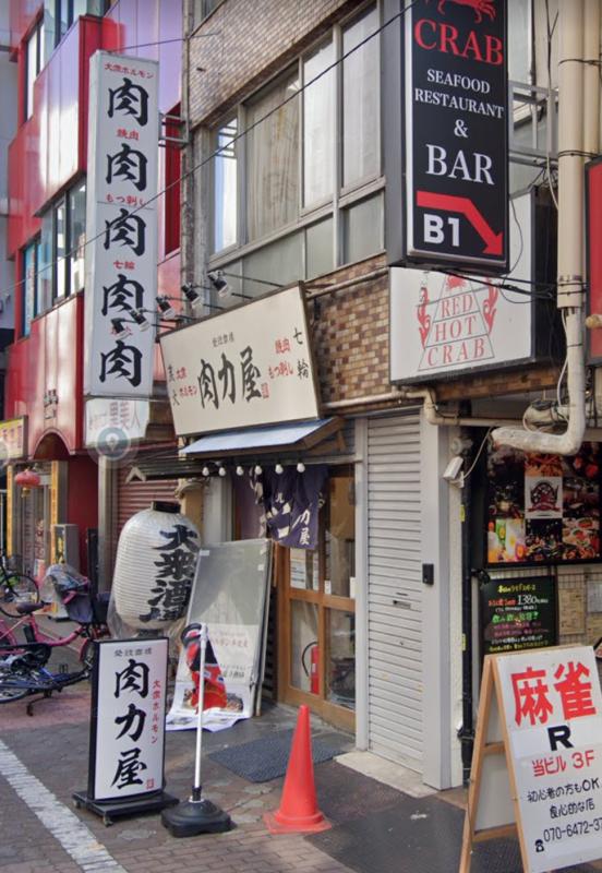 【蒲田駅 徒歩2分 現況:バー 飲食居抜き物件 【重飲食・物販・サービス可】】