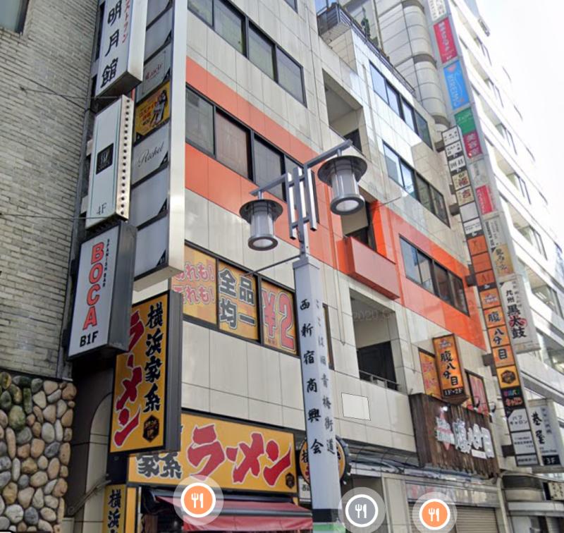 新宿駅 徒歩4分 現況:サービス(その他) その他居抜き物件 【業種相談】外観