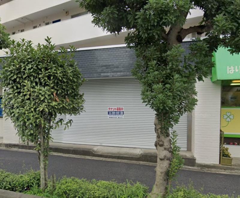 与野駅 徒歩7分 現況:サービス(その他) その他居抜き物件 【飲食可】外観