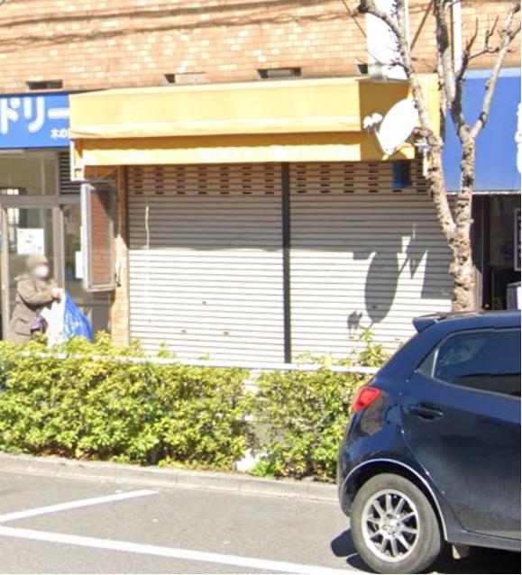 【高島平駅 徒歩5分 スケルトン物件 【居酒屋・ラーメン店・中華料理店不可】】