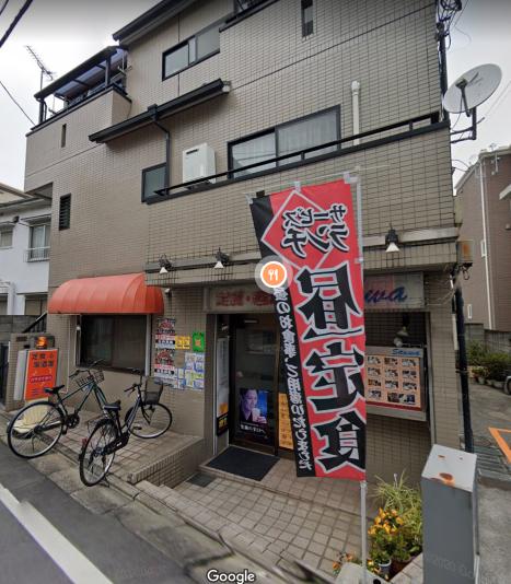 椎名町駅 徒歩4分 現況:飲食(その他) 飲食居抜き物件 【飲食可】外観