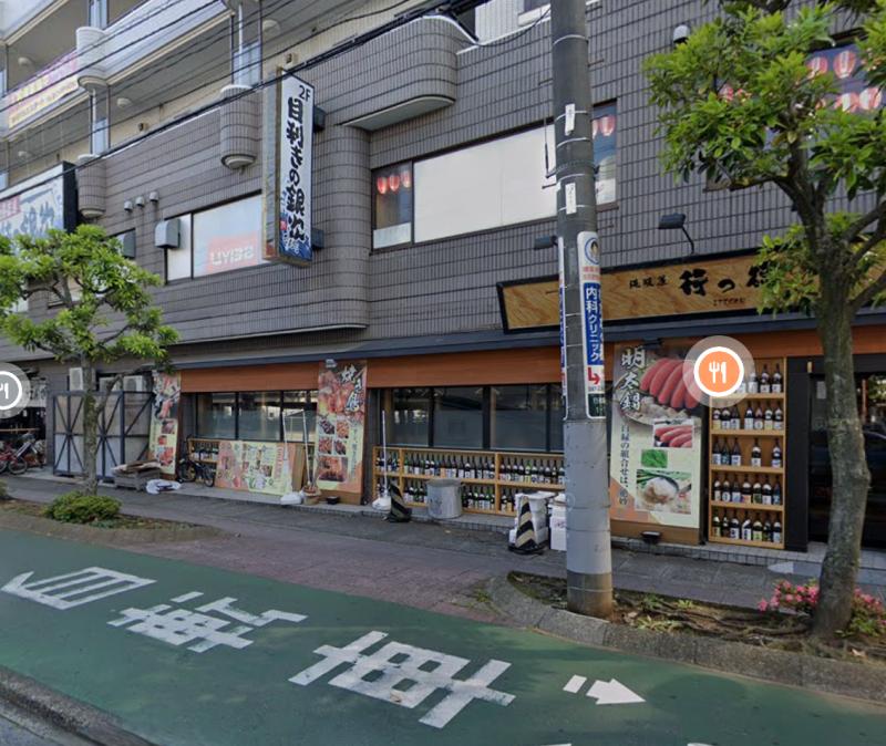 【行徳駅 徒歩1分 現況:居酒屋 飲食居抜き物件 【飲食可】】