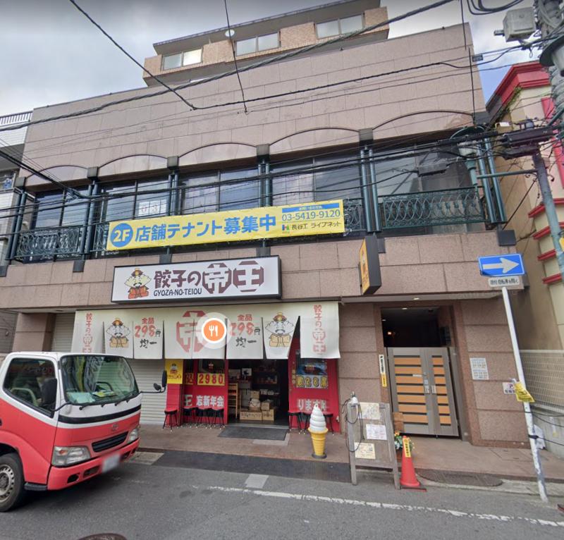 行徳駅 徒歩1分 スケルトン物件 【業種相談】外観