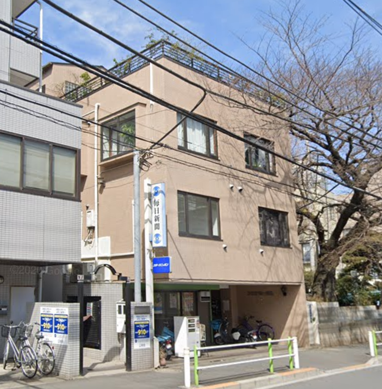 【東武練馬駅 徒歩8分 スケルトン物件 【業種相談】】