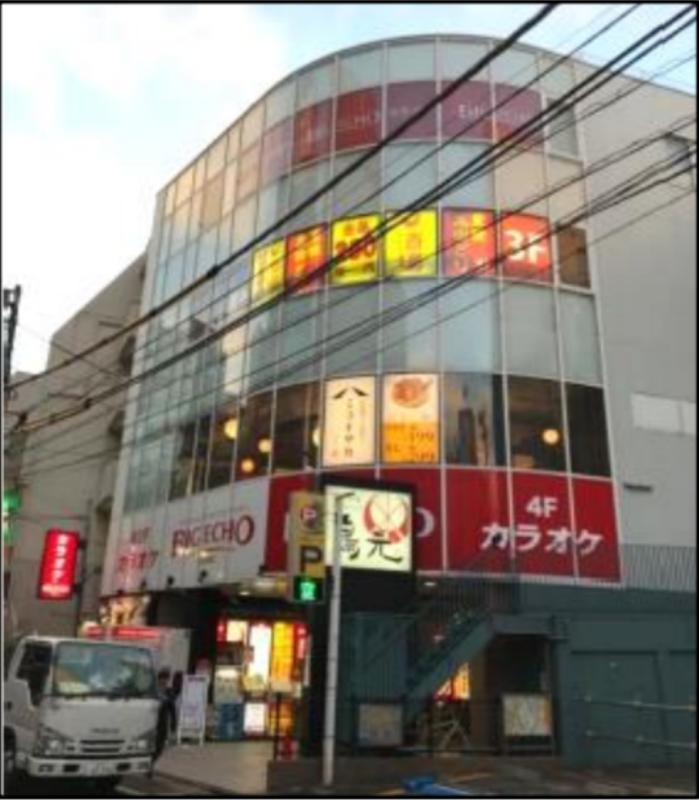 【中目黒駅 徒歩1分 現況:居酒屋 飲食居抜き物件 【何業も可】】
