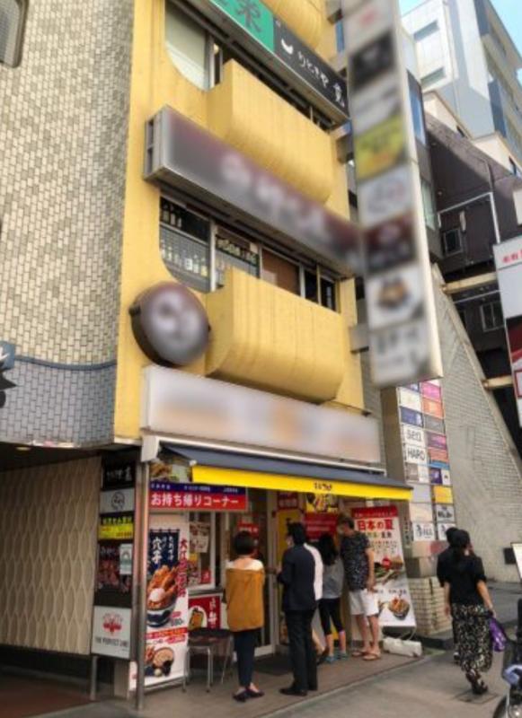 赤坂見附駅 徒歩1分 現況:居酒屋 飲食居抜き物件 【何業も可】外観
