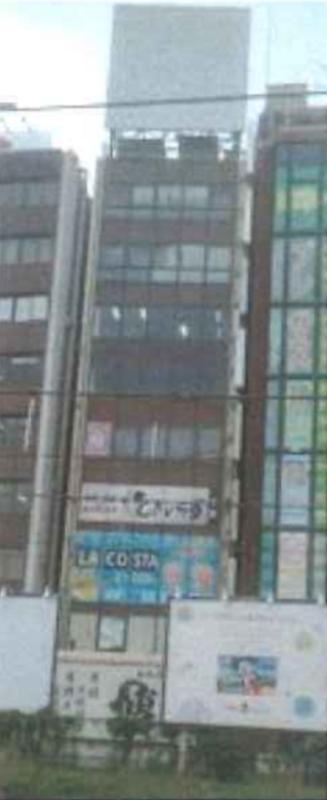 飯田橋駅 徒歩1分 現況:サービス(その他) その他居抜き物件 【飲食可】外観