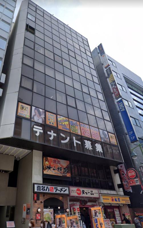 五反田駅 徒歩3分 スケルトン物件 【何業も可】外観