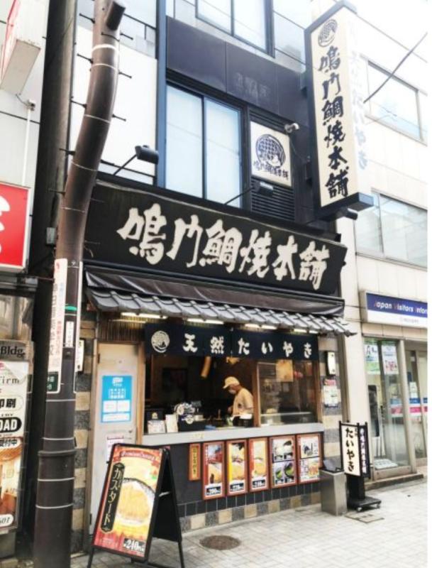 神田駅 徒歩2分 現況:飲食(その他) 飲食居抜き物件 【何業も可】外観