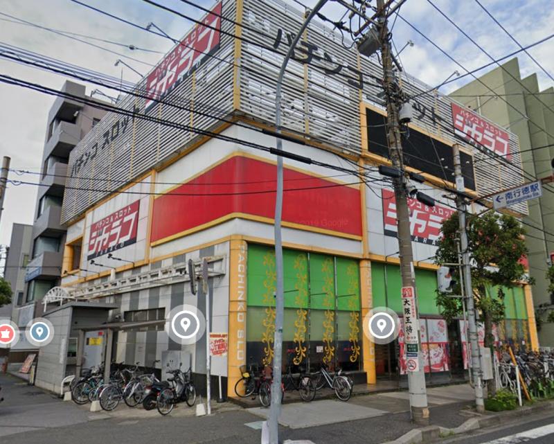 南行徳駅 徒歩3分 スケルトン物件 【業種相談】外観