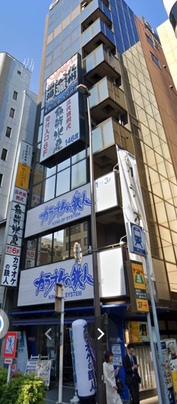 【浜松町駅 徒歩3分 現況:サービス(その他) その他居抜き物件 【飲食可能物件】】