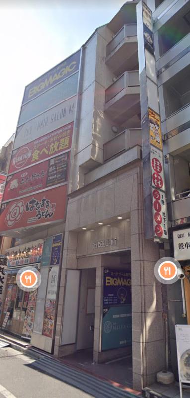 【池袋駅 徒歩4分 スケルトン物件 【飲食不可】】