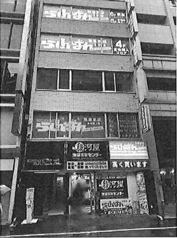 【池袋駅 徒歩3分 スケルトン物件 【飲食可(重飲食不可)】】