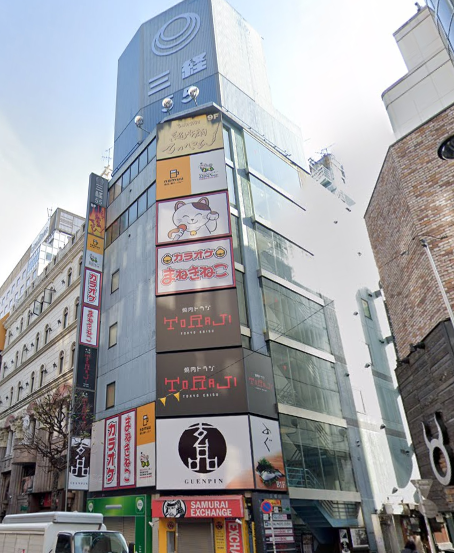 新宿駅 徒歩5分 現況:サービス(その他) その他居抜き物件 【業種相談】外観