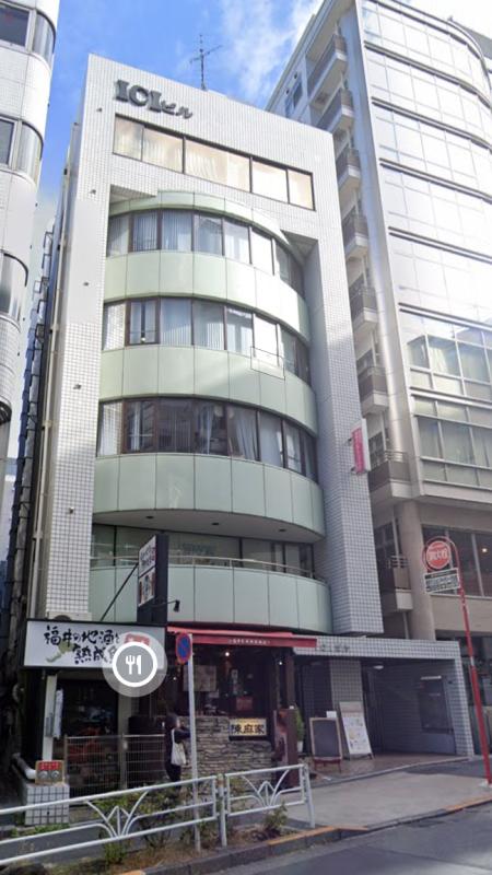 渋谷駅 徒歩4分 現況:居酒屋 飲食居抜き物件 【業種相談】外観