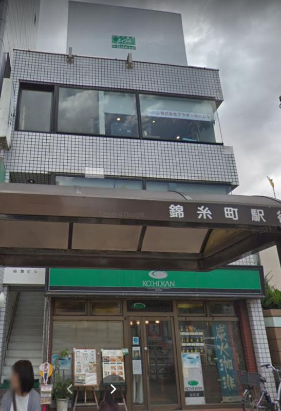 【木場駅 徒歩1分 スケルトン物件 【業種相談】】