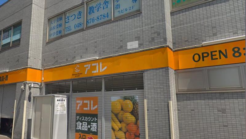 岩槻駅 徒歩3分 スケルトン物件 【飲食不可】外観