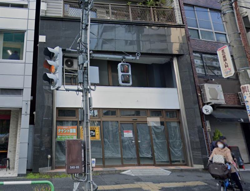 新大塚駅 徒歩3分 スケルトン物件 【業種相談】外観