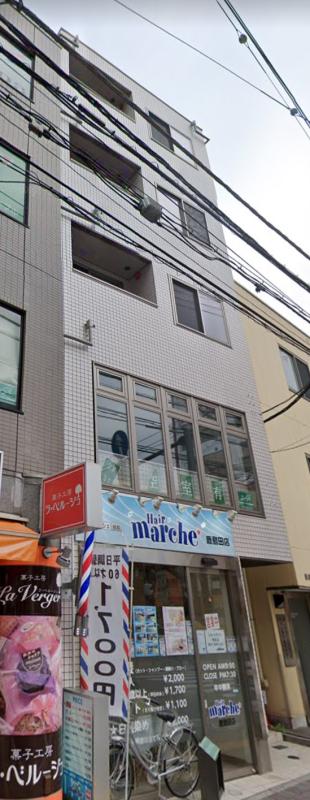 鹿島田駅 徒歩2分 スケルトン物件 【飲食相談】外観