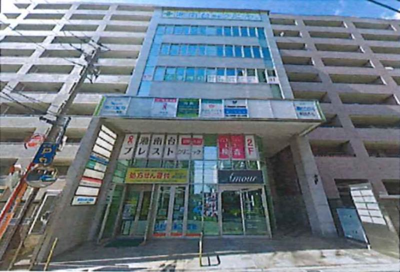 湘南台駅 徒歩2分 スケルトン物件 【医院・診療所に適す】外観