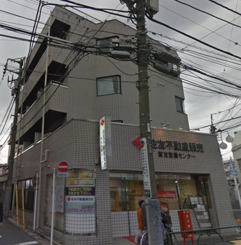 【鷺ノ宮駅 徒歩5分 スケルトン物件 【飲食不可】】