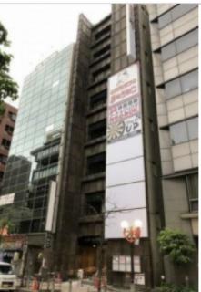 【新橋駅 徒歩2分 スケルトン物件 【業種相談】】