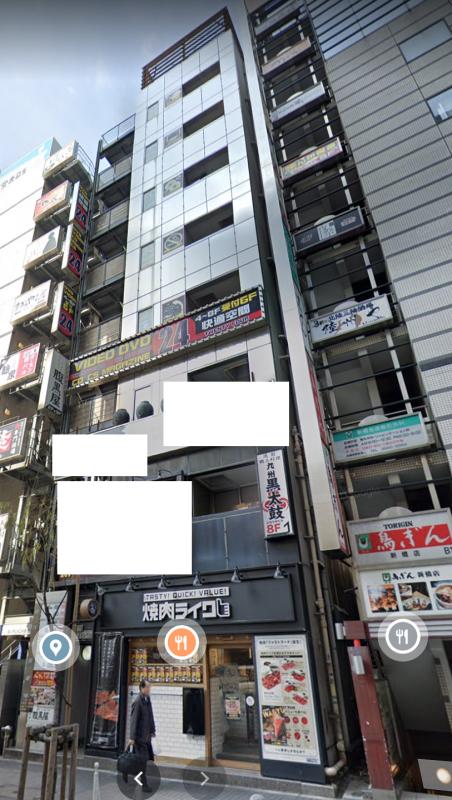 新橋駅 徒歩1分 現況:居酒屋 飲食居抜き物件 【何業も可】外観
