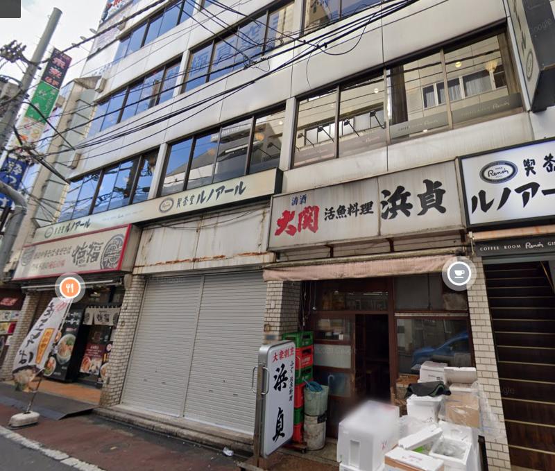 神田駅 徒歩1分 現況:カフェ 飲食居抜き物件 【軽飲食相談】外観
