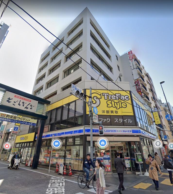 【戸越駅 徒歩1分 スケルトン物件 【飲食可(重飲食不可)】】