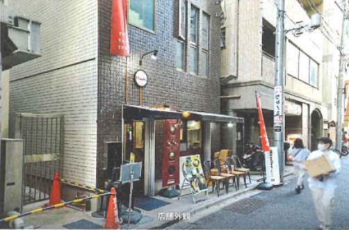 【神保町駅 徒歩2分 現況:飲食(その他) 飲食居抜き物件 【何業も可】】