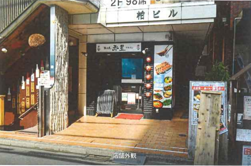 高田馬場駅 徒歩1分 現況:居酒屋 飲食居抜き物件 【中華・ラーメン相談】外観