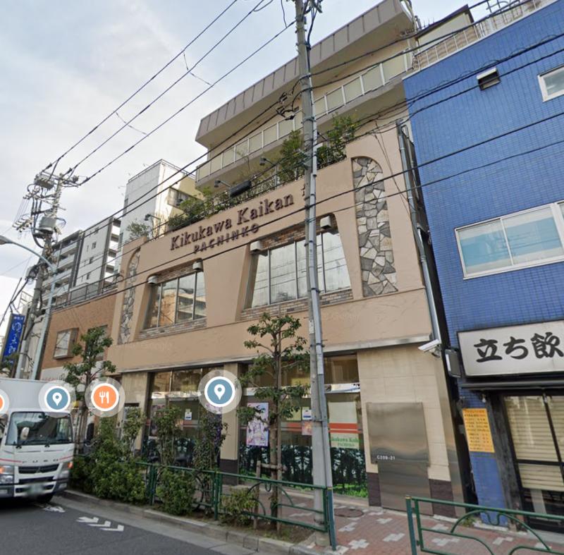 【菊川駅 徒歩1分 スケルトン物件 【何業も可】】